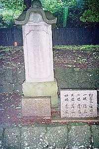松前家墓所訪問記